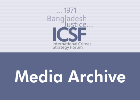 Media archive badge