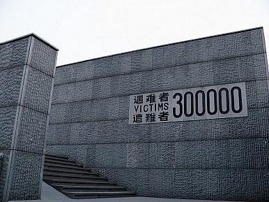 Image Credit: Wikimedia Commons/ X Li (courtesy: The Diplomat)